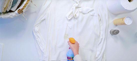 Como quitar las manchas en las prendas delicadas